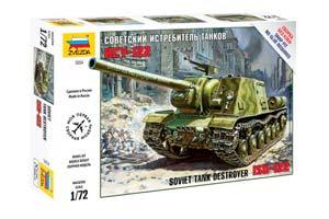 MODEL KIT SOVIET SPG ISU-122 | СОВЕТСКАЯ САУ ИСУ-122 *СБОРНАЯ МОДЕЛЬ