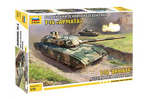 MODEL KIT RUSSIAN BASIC BATTLE TANK