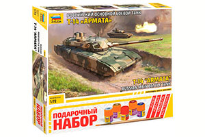 MODEL KIT RUSSIAN BASIC BATTLE TANK T-14