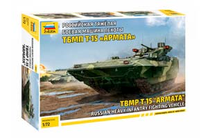 MODEL KIT RUSSIAN HEAVY-DUTY BATTLE TREATMENT MACHINE TBMP T-15 ARMAT | СБОРНАЯ МОДЕЛЬ - РОССИЙСКАЯ ТЯЖЁЛАЯ БОЕВАЯ МАШИНА ПЕХОТЫ ТБМП Т-15