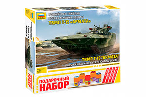 MODEL KIT GIFT SET RUSSIAN HEAVY COMBAT INFANTRY VEHICLE TBMP T-15