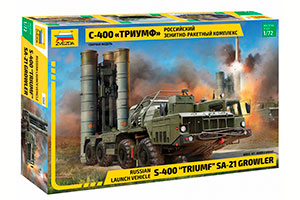 MODEL KIT LAUNCHER OF SAM S-400