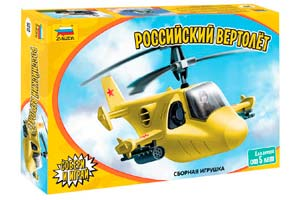 MODEL KIT RUSSIAN HELICOPTER | РОССИЙСКИЙ ВЕРТОЛЕТ