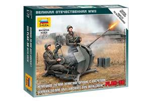 MODEL KIT GERMAN -20-MM ANALYSIS FLAK-38 CALCULATED | НЕМЕЦКОЕ -20-ММ ЗЕНИТНОЕ ОРУДИЕ FLAK-38 С РАСЧЁТОМ *СБОРНАЯ МОДЕЛЬ