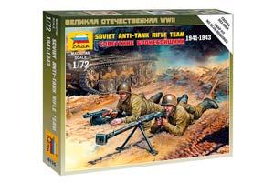 FIGURINE MODEL KIT SOVIET ARMOR BATTLES 1941-1943 | СОВЕТСКИЕ БРОНЕБОЙЩИКИ 1941-1943 *СБОРНАЯ МОДЕЛЬ