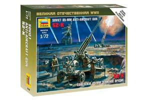 MODEL KIT SOVIET 85-MM 52-K ANTI-AIRCRAFT GUN | СОВЕТСКОЕ 85-ММ ЗЕНИТНОЕ ОРУДИЕ 52-К *СБОРНАЯ МОДЕЛЬ