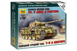 MODEL KIT GERMAN TANK