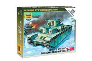 MODEL KIT SOVIET HEAVY TANK T-35 | СОВЕТСКИЙ ТЯЖЕЛЫЙ ТАНК Т-35 *СБОРНАЯ МОДЕЛЬ