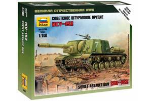 MODEL KIT SOVIET ISU-152 Assault Weapon (ASSEMBLY WITHOUT GLUE) | СОВЕТСКОЕ ШТУРМОВОЕ ОРУДИЕ ИСУ-152 (СБОРКА БЕЗ КЛЕЯ) *СБОРНАЯ МОДЕЛЬ
