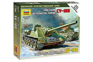 MODEL KIT SOVIET SU-100 PANZER TANK DESTROER | СОВЕТСКИЙ ИСТРЕБИТЕЛЬ ТАНКОВ СУ-100 *СБОРНАЯ МОДЕЛЬ