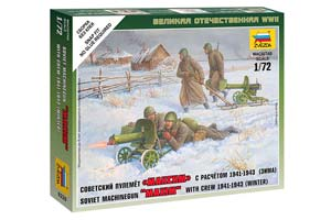 MODEL KIT SOVIET BULLET OF MAXIM WITH CALCULATION 1941-1943 (WINTER) | СБОРНАЯ МОДЕЛЬ - СОВЕТСКИЙ ПУЛЕМЁТ