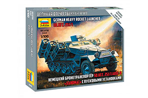 MODEL KIT GERMAN ARMORED CARS SD.KFZ. 251/1 AUSF.B