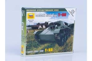 MODEL KIT SOVIET LIGHT TANK T-60 | СОВЕТСКИЙ ЛЕГКИЙ ТАНК Т-60 *СБОРНАЯ МОДЕЛЬ