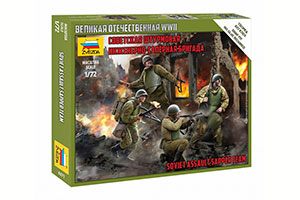 MODEL KIT STORM ENGINEERING AND SUPER BRIGADE | ШТУРМОВАЯ ИНЖЕНЕРНО-САПЕРНАЯ БРИГАДА