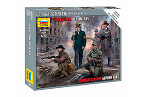 MODEL KIT VOLKSSTURM. BERLIN 1945 | ФОЛЬКСШТУРМ. БЕРЛИН 1945