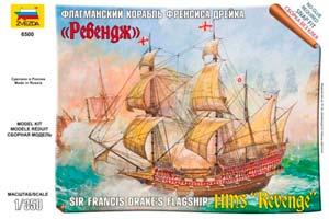 MODEL KIT FRANCIS DRAKE'S FLAGSHIP