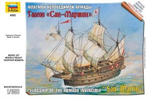 MODEL KIT FLAGMAN OF THE INVINCIBLE ARMADA GALEON