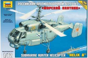 MODEL KIT RUSSIAN WATERPROOF HELICOPTER SEA HUNTER | СБОРНАЯ МОДЕЛЬ - РОССИЙСКИЙ ПРОТИВОЛОДОЧНЫЙ ВЕРТОЛЕТ