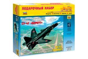 MODEL KIT RUSSIAN SUPER MANEUVER FIGHTER OF THE FIFTH GENERATION SU-47 BERKUT WITH ADHESIVE BRUSH AND PAINTS | РОССИЙСКИЙ СВЕРХМАНЕВРЕННЫЙ ИСТРЕБИТЕЛЬ ПЯТОГО ПОКОЛЕНИЯ СУ-47