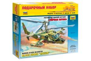 MODEL KIT RUSSIAN SHOCK HELICOPTER BLACK SHARK KA-50 WITH ADHESIVE BRUSH AND PAINTS | РОССИЙСКИЙ УДАРНЫЙ ВЕРТОЛЕТ