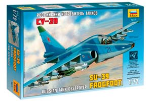 MODEL KIT RUSSIAN TANKS SU-39 | РОССИЙСКИЙ ИСТРЕБИТЕЛЬ ТАНКОВ СУ-39 *СБОРНАЯ МОДЕЛЬ