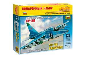 MODEL KIT RUSSIAN PANZER DESTROYER SU-39 WITH GLUE BRUSH AND PAINT | РОССИЙСКИЙ ИСТРЕБИТЕЛЬ ТАНКОВ СУ-39 С КЛЕЕМ КИСТОЧКОЙ И КРАСКАМИ