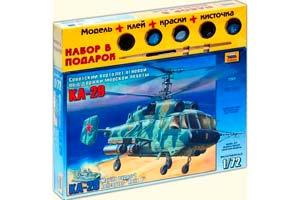 MODEL KIT RUSSIAN FIRE FIGHT SUPPORT KA-29 MARINE WITH ADHESIVE BRUSH AND PAINTS | РОССИЙСКИЙ ВЕРТОЛЕТ ОГНЕВОЙ ПОДДЕРЖКИ МОРСКОЙ ПЕХОТЫ КА-29 С КЛЕЕМ, КИСТОЧКОЙ И КРАСКАМИ *СБОРНАЯ МОДЕЛЬ