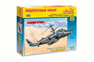 MODEL KIT RUSSIAN KA-52 ALLIGATOR COMBAT HELICOPTER WITH GLUE BRUSH AND PAINTS | РОССИЙСКИЙ БОЕВОЙ ВЕРТОЛЕТ