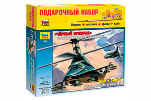 MODEL KIT RUSSIAN HELICOPTER INVISIBLE KA-58