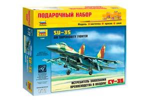 MODEL KIT SU-35 SUCCESSOR OF CONQUEST OF EXCELLENCE IN AIR WITH ADHESIVE BRUSH AND PAINTS | ИСТРЕБИТЕЛЬ ЗАВОЕВАНИЯ ПРЕВОСХОДСТВА В ВОЗДУХЕ СУ-35 С КЛЕЕМ КИСТОЧКОЙ И КРАСКАМИ