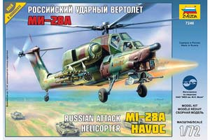 MODEL KIT RUSSIAN SHOCK HELICOPTER MI-28A | СБОРНАЯ МОДЕЛЬ - РОССИЙСКИЙ УДАРНЫЙ ВЕРТОЛЁТ МИ-28А *СБОРНАЯ МОДЕЛЬ