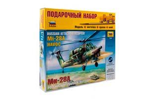MODEL KIT RUSSIAN SHOCK HELICOPTER MI-28A WITH ADHESIVE BRUSH AND PAINTS | РОССИЙСКИЙ УДАРНЫЙ ВЕРТОЛЁТ МИ-28А С КЛЕЕМ, КИСТОЧКОЙ И КРАСКАМИ *СБОРНАЯ МОДЕЛЬ