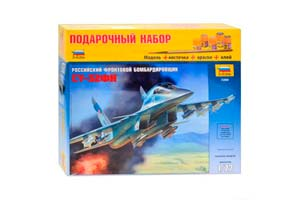 MODEL KIT RUSSIAN FRONT BOMBER SU-32FN WITH ADHESIVE BRUSH AND PAINTS | РОССИЙСКИЙ ФРОНТОВОЙ БОМБАРДИРОВЩИК СУ-32ФН С КЛЕЕМ КИСТОЧКОЙ И КРАСКАМИ