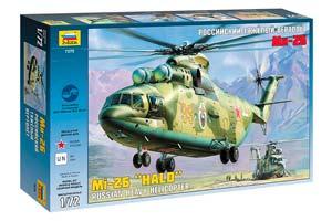 MODEL KIT RUSSIAN HEAVY HELICOPTER MI-26 | РОССИЙСКИЙ ТЯЖЕЛЫЙ ВЕРТОЛЕТ МИ-26 *СБОРНАЯ МОДЕЛЬ