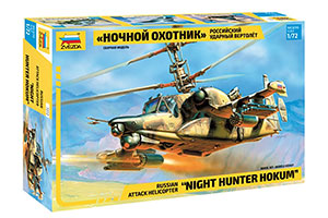 MODEL KIT RUSSIAN IMPACT HELICOPTER