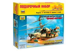 MODEL KIT RUSSIAN SHOCK HELICOPTER NIGHT HUNTER K-50SH WITH ADHESIVE BRUSH AND PAINTS | РОССИЙСКИЙ УДАРНЫЙ ВЕРТОЛЕТ
