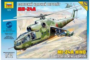 MODEL KIT SOVIET IMPACT HELICOPTER MI-24A | СОВЕТСКИЙ УДАРНЫЙ ВЕРТОЛЕТ МИ-24А *СБОРНАЯ МОДЕЛЬ