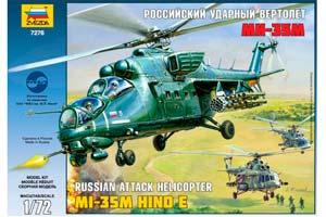 MODEL KIT RUSSIAN IMPACT HELICOPTER MI-35M WITH GLUE BRUSH AND PAINTS. | РОССИЙСКИЙ УДАРНЫЙ ВЕРТОЛЕТ МИ-35М С КЛЕЕМ КИСТОЧКОЙ И КРАСКАМИ. *СБОРНАЯ МОДЕЛЬ