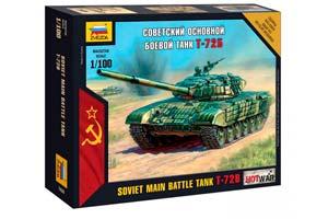 MODEL KIT SOVIET BASIC BATTLE TANK T-72B | СОВЕТСКИЙ ОСНОВНОЙ БОЕВОЙ ТАНК Т-72Б *СБОРНАЯ МОДЕЛЬ