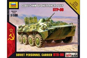 MODEL KIT SOVIET BRONETRANSPORTER BTR-80 | СБОРНАЯ МОДЕЛЬ СОВЕТСКИЙ БРОНЕТРАНСПОРТЕР БТР-80 *СБОРНАЯ МОДЕЛЬ