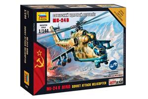 MODEL KIT SOVIET IMPACT HELICOPTER MI-24V | СОВЕТСКИЙ УДАРНЫЙ ВЕРТОЛЕТ МИ-24В *СБОРНАЯ МОДЕЛЬ