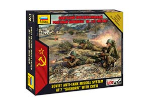 MODEL KIT SOVIET ANTI PANZER ROCKET COMPLEX 9K115 METIS | СБОРНАЯ МОДЕЛЬ - СОВЕТСКИЙ ПРОТИВОТАНКОВЫЙ РАКЕТНЫЙ КОМПЛЕКС 9К115