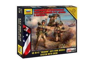 MODEL KIT AMERICAN ANTI-PANZER ROCKET COMPLEX M-47 DRAGON WITH CALCULATION | СБОРНАЯ МОДЕЛЬ - АМЕРИКАНСКИЙ ПРОТИВОТАНКОВЫЙ РАКЕТНЫЙ КОМПЛЕКС М-47