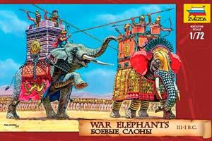 FIGURINE MODEL KIT BATTLE ELEPHANTS III-I BB. BC. | БОЕВЫЕ СЛОНЫ III-I ВВ. ДО Н.Э. *СБОРНАЯ МОДЕЛЬ