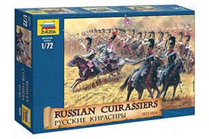 MODEL KIT RUSSIAN KIRASIRS 1812-1814 GG. | СБОРНАЯ МОДЕЛЬ РУССКИЕ КИРАСИРЫ 1812-1814 ГГ. *СБОРНАЯ МОДЕЛЬ
