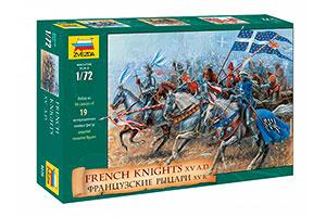FIGURINE MODEL KIT FRENCH KNIGHTS XV CENTURY   ФРАНЦУЗСКИЕ РЫЦАРИ XV В. *СБОРНАЯ МОДЕЛЬ