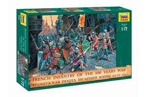 FIGURINE MODEL KIT FRENCH INFANTRY OF THE 100-YEAR WAR XIV-XV CENTURIES   ФРАНЦУЗСКАЯ ПЕХОТА 100-ЛЕТНЕЙ ВОЙНЫ XIV-XV ВВ. *СБОРНАЯ МОДЕЛЬ