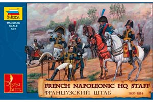FIGURINE MODEL KIT FRENCH STAFF 1805-1814 | ФРАНЦУЗСКИЙ ШТАБ 1805-1814 Г. *СБОРНАЯ МОДЕЛЬ