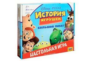 TABLE GAME HISTORY OF TOYS   ИСТОРИЯ ИГРУШЕК *СБОРНАЯ МОДЕЛЬ