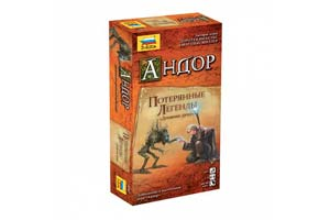 TABLE GAME ANDOR. LOST LEGENDS | НАСТОЛЬНАЯ ИГРА